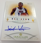 Panini America 2012-13 Immaculate Basketball September 27 (17)