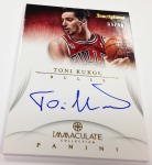 Panini America 2012-13 Immaculate Basketball September 27 (18)