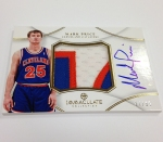Panini America 2012-13 Immaculate Basketball September 27 (2)