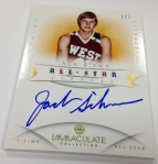 Panini America 2012-13 Immaculate Basketball September 27 (24)