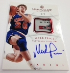 Panini America 2012-13 Immaculate Basketball September 27 (3)