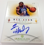 Panini America 2012-13 Immaculate Basketball September 27 (34)