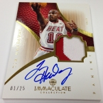 Panini America 2012-13 Immaculate Basketball September 27 (35)