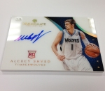 Panini America 2012-13 Immaculate Basketball September 27 (38)