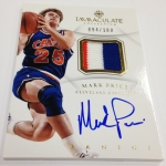 Panini America 2012-13 Immaculate Basketball September 27 (4)