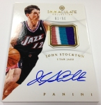 Panini America 2012-13 Immaculate Basketball September 27 (42)