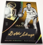 Panini America 2012-13 Immaculate Basketball September 27 (46)