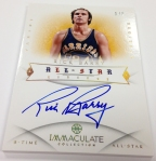 Panini America 2012-13 Immaculate Basketball September 27 (5)