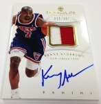 Panini America 2012-13 Immaculate Basketball September 27 (6)