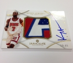 Panini America 2012-13 Immaculate Basketball September 27 (7)