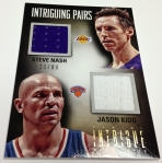Panini America 2012-13 Intrigue Basketball QC (15)