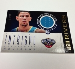 Panini America 2012-13 Intrigue Basketball QC (21)