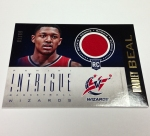 Panini America 2012-13 Intrigue Basketball QC (22)