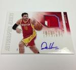 Panini America 2012-13 Intrigue Basketball QC (28)