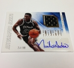 Panini America 2012-13 Intrigue Basketball QC (33)