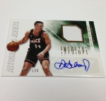 Panini America 2012-13 Intrigue Basketball QC (34)