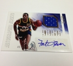 Panini America 2012-13 Intrigue Basketball QC (47)