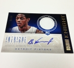 Panini America 2012-13 Intrigue Basketball QC (56)