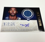 Panini America 2012-13 Intrigue Basketball QC (58)
