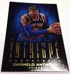 Panini America 2012-13 Intrigue Basketball QC (6)