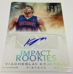 Panini America 2012-13 Intrigue Basketball QC (60)