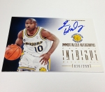 Panini America 2012-13 Intrigue Basketball QC (75)