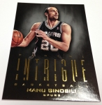Panini America 2012-13 Intrigue Basketball QC (8)