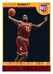 Panini America 2013-14 NBA Hoops RC 1