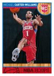 Panini America 2013-14 NBA Hoops RC 11