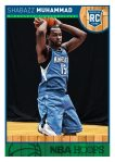 Panini America 2013-14 NBA Hoops RC 14