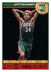 Panini America 2013-14 NBA Hoops RC 15