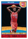 Panini America 2013-14 NBA Hoops RC 25