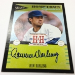 Panini America 2013 Hometown Heroes Baseball September 21 Autos (37)