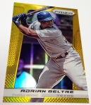 Panini America 2013 Prizm Baseball QC (110)