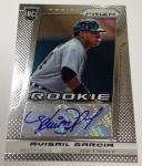 Panini America 2013 Prizm Baseball QC (57)
