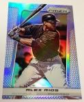 Panini America 2013 Prizm Baseball QC (75)