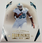 Panini America 2013 Prominence Football QC (24)
