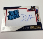 Panini America 2013 Prominence Football QC (47)