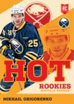2013 Toronto Expo Hot Rookies 16