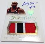 Panini America 2012-13 Flawless Basketball Autograph Mem (36)