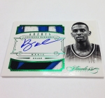 Panini America 2012-13 Flawless Basketball Autograph Mem (5)
