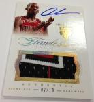 Panini America 2012-13 Flawless Basketball Autograph Mem (60)