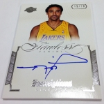 Panini America 2012-13 Flawless Basketball Autos (13)