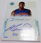 Panini America 2012-13 Flawless Basketball Autos (14)