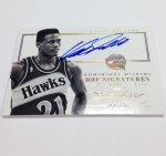 Panini America 2012-13 Flawless Basketball Autos (20)
