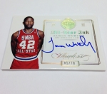 Panini America 2012-13 Flawless Basketball Autos (27)