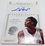 Panini America 2012-13 Flawless Basketball Autos (28)