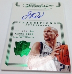 Panini America 2012-13 Flawless Basketball Autos (35)
