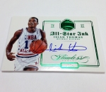 Panini America 2012-13 Flawless Basketball Autos (37)