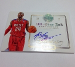 Panini America 2012-13 Flawless Basketball Autos (75)